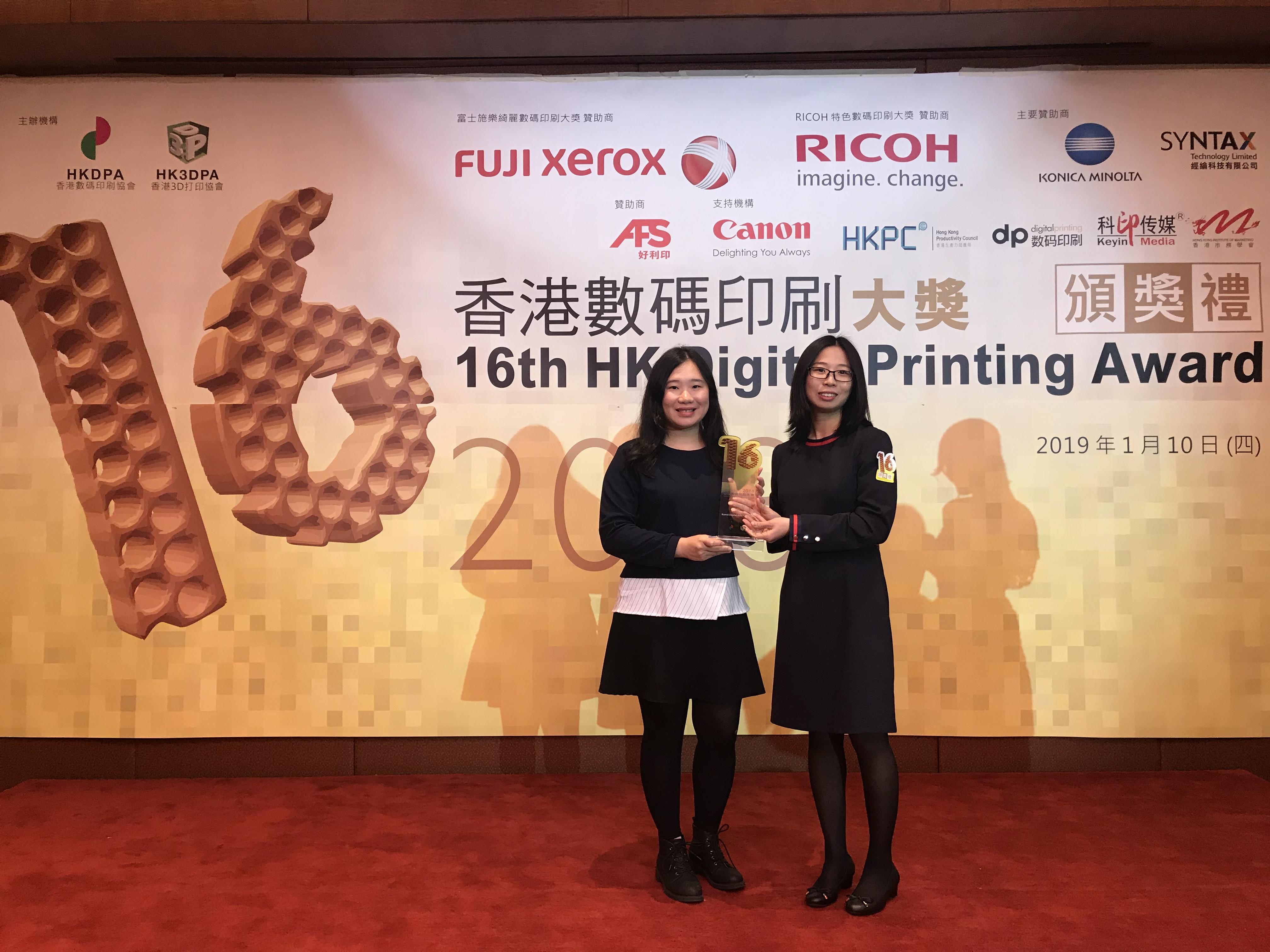 266b777af Kornit Digital launches the Atlas,next-generation direct-to-garment  printing platform